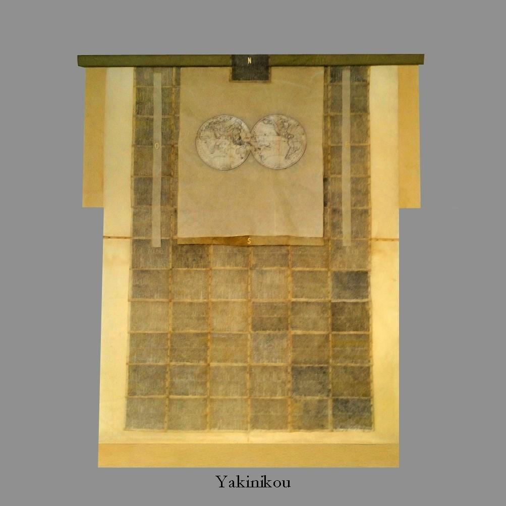 Yakinikou - Manteau des voyages et de la connaissance